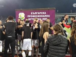 ЦСКА с жест към Локо за спечелената Купа на България