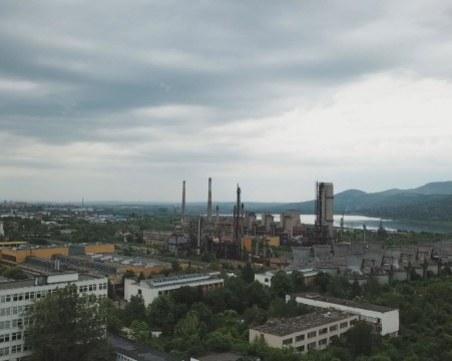 Опасен химикал в завод
