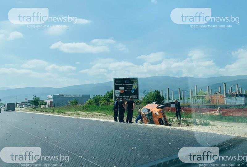 Кола се обърна в канавката на Асеновградско шосе