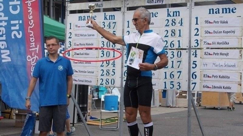 71-годишен българин постави световен рекорд