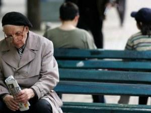 Жените надживяват мъжете със 7 г., най-дълголетни са в София и Кърджали