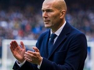 Зидан каза при какви условия ще си тръгне от Реал