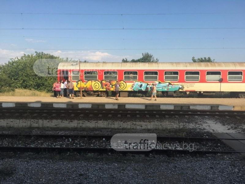 Гаджето на девойката, хвърлила се пред влак край Пловдив, скочило след нея