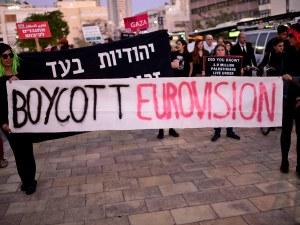 Ултраортодоксални евреи протестираха срещу