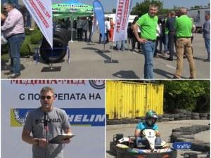 Пловдивска компания забавлява партньори и семействата им с Ден на отворените врати