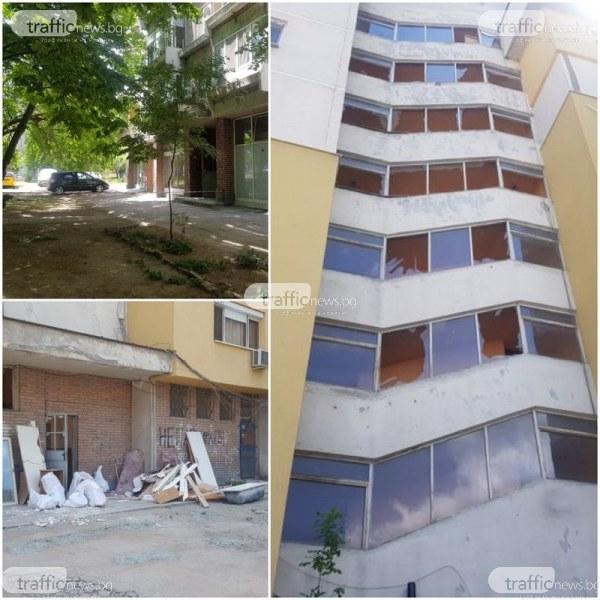 Взрив в центъра на Пловдив: Бойлер унищожи апартамент, цял вход остана без прозорци