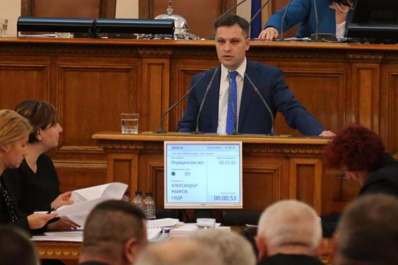 Александър Сиди: Целта е да сме трета политическа сила и да бием ДПС!
