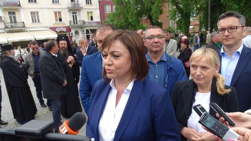 Нинова отрече думите на Борисов за нова афера тип