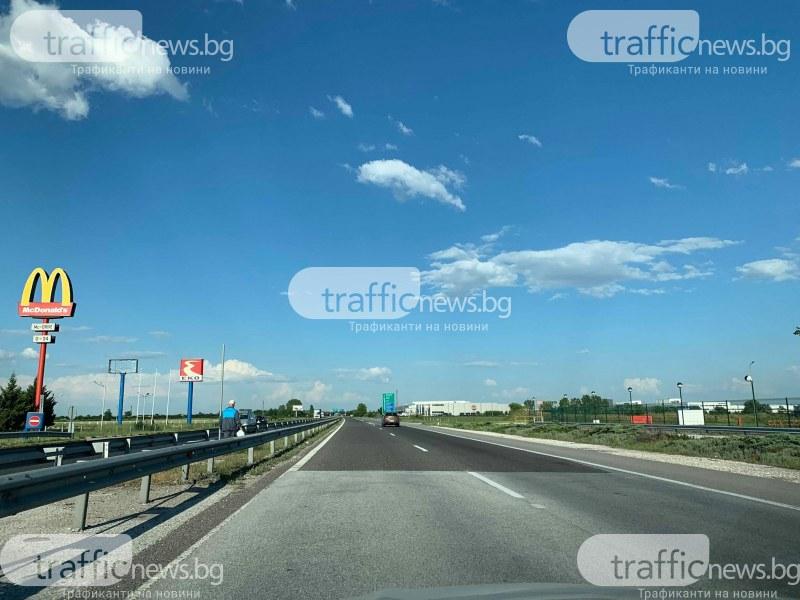 Пешеходец на магистрала