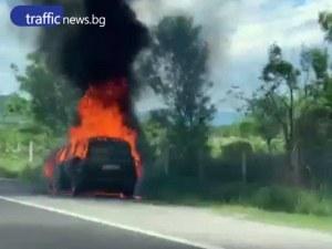 Кола гори на автомагистрала Тракия, шофирайте внимателно