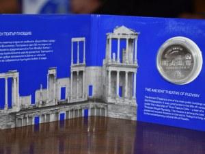 Колекция от медали запечатва културни символи на Пловдив