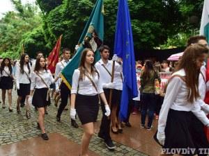 Пловдивски училища провеждат шествието за 24 май