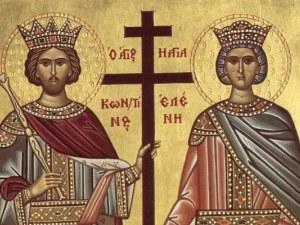 Денят на нестинарите! Почитаме днес Светите Константин и Елена