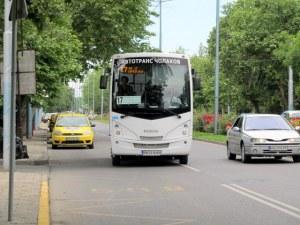 Три автобуса променят маршрута си в Пловдив заради ремонт на голям булевард