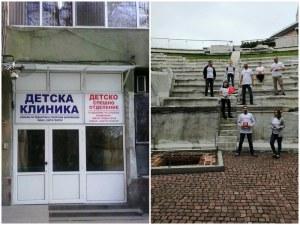 Турнир по канадска борба набира средства за изграждане на детска клиника в Пловдив