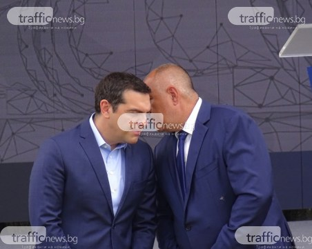 Борисов и Ципрас: Поговориха си, копнаха и се подписаха на тръбата