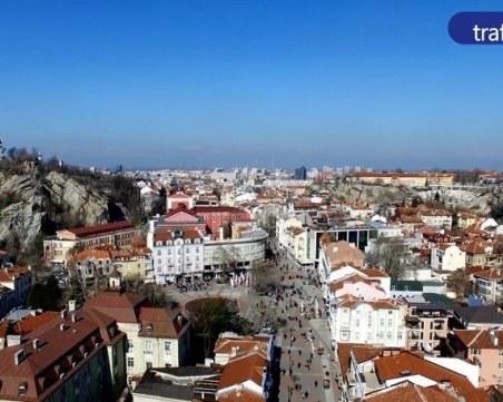 Обявиха свободните работни места в Пловдив и региона