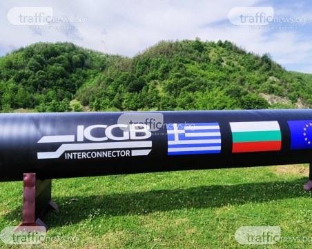 Първата копка факт! Борисов и Ципрас дадоха старт на газовата ни връзка