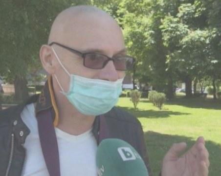 Зверство! Охранител в банка счупи ръката на онкоболен мъж заради... медицинска маска