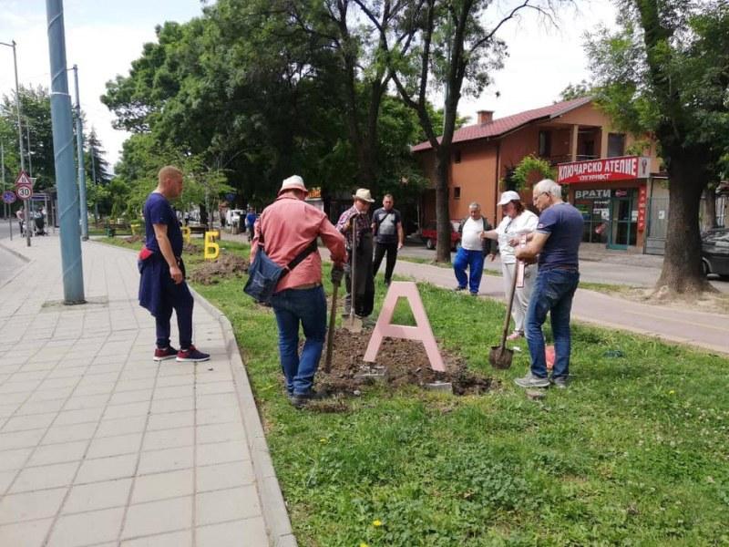 Откриват Алеята на кирилицата днес в Пловдив