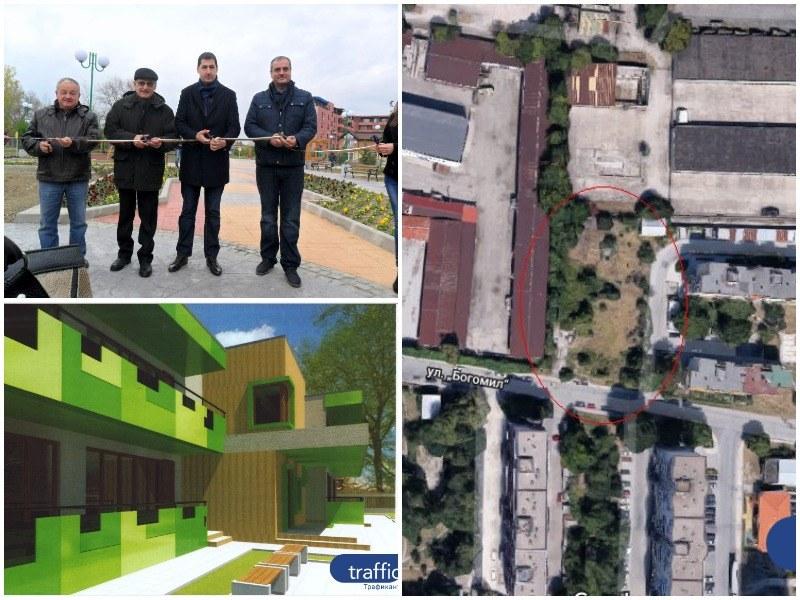 Предизвестен ли е победителят за обществена поръчка за 2 млн. лева в Пловдив?
