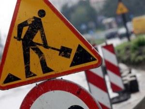 Спират движението по пътя между Кричим и Стамболийски