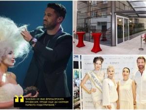Уникално събитие дава старт на най-голямата академия за фризьори в България