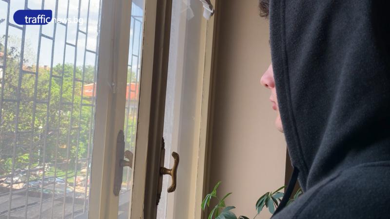 Всеки ден 11 българчета са тормозени в нета. И Крис е eдин от тях. Историята му – в Trafficnews