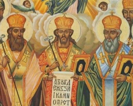 24 май е! Честит празник, четящи и мислещи българи!