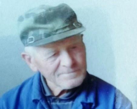 86-годишният дядо Исмаил е в неизвестност. Виждали ли сте го?