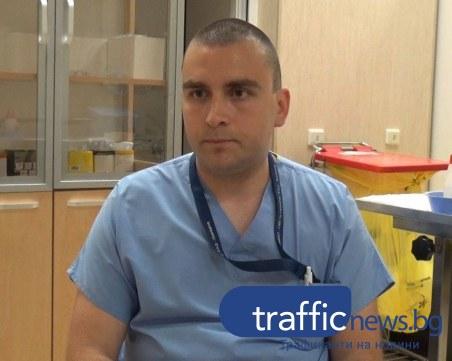 Младите лекари на Пловдив: Д-р Гочев в надпревара с времето за всеки пациент в Спешното