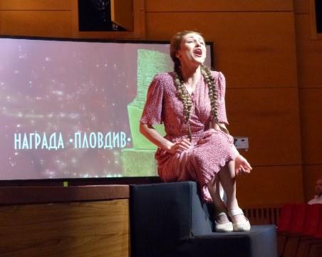 "Връчиха Наградите ""Пловдив"