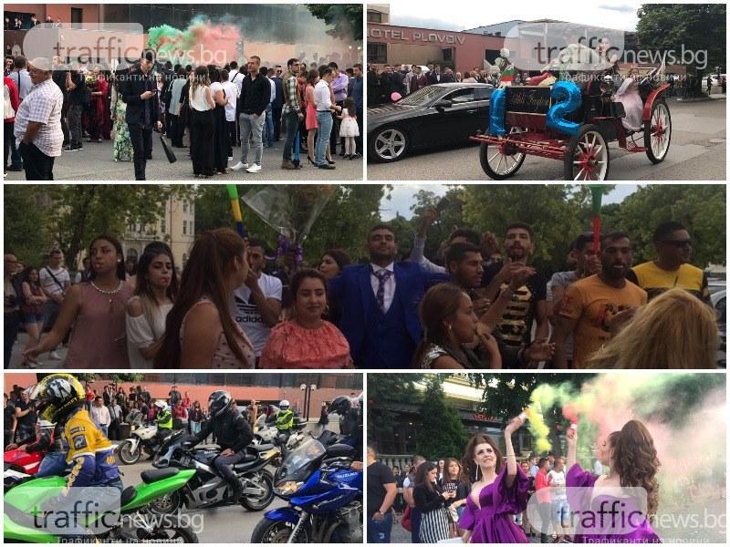 Баловете започнаха! Кючеци ехтят в центъра на Пловдив, мотори пилят гуми пред новотела