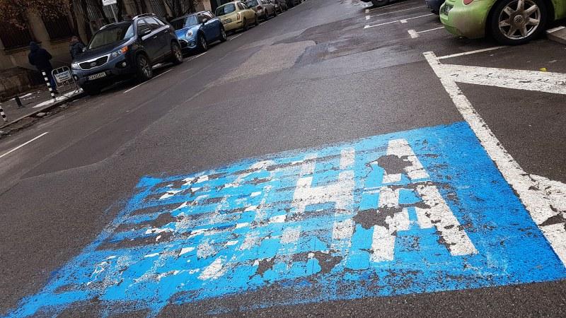 Празнично: Синята и зелената зона в София няма да работят