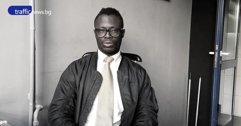 Свобода в клетка! Олуафеми Олуапелуми – българинът от Нигерия