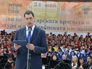 Кметът на Пловдив поздрави учителите и учениците за празника