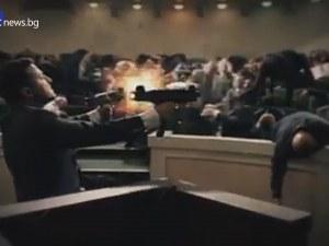 Разстрел в пленарната зала… Скандален предизборен клип на