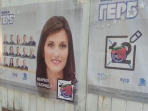 Сблъсък между ГЕРБ и БСП в Първомай - обвиняват социалистите в нечестна игра