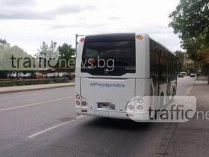 Три автобуса в Пловдив възстановяват маршрута си за почивните дни