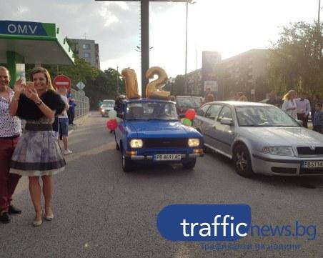 "От соц возила до последен модел на Мерцедес се наредиха пред пловдивския ""Ленинград"""