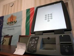 3000 машини за електронно гласуване тръгват към избирателните секции