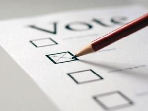 6 355 633 избиратели имат право на глас на 26 май