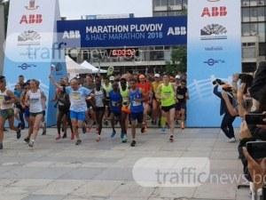 Как се прави маратон в натоварения трафик на Пловдив