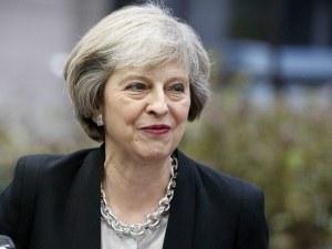 Тереза Мей подава оставка като премиер на Великобритания