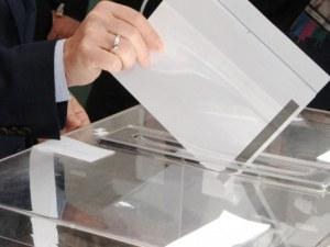 ЦИК е готова за изборите