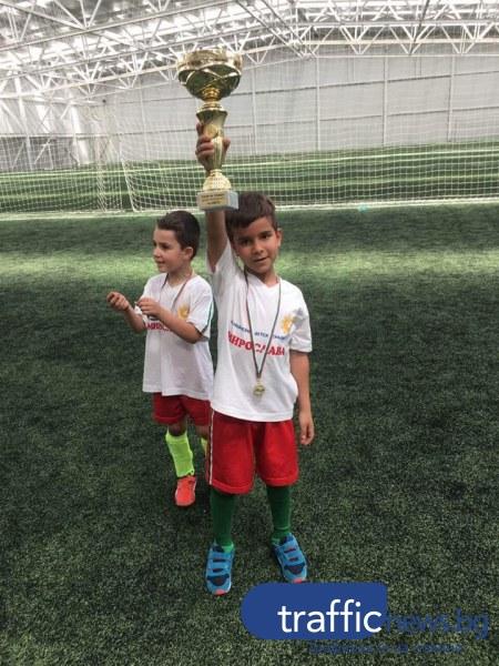Малки пловдивчани мериха сили по футбол под тепетата, най-добрите – ДГ