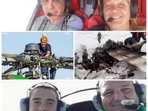 8 трупа на българи в 3 разбити самолета за 2 месеца