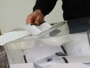 ГЕРБ и БСП се топят за нередности в изборния ден в Пловдив и областта