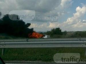 Кола избухна в пламъци на АМ Тракия край Пазарджик