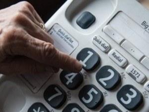 Телефонни измамници погнаха пенсионерите в Пазарджишко